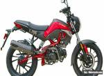 2017 Kymco K Pipe for Sale